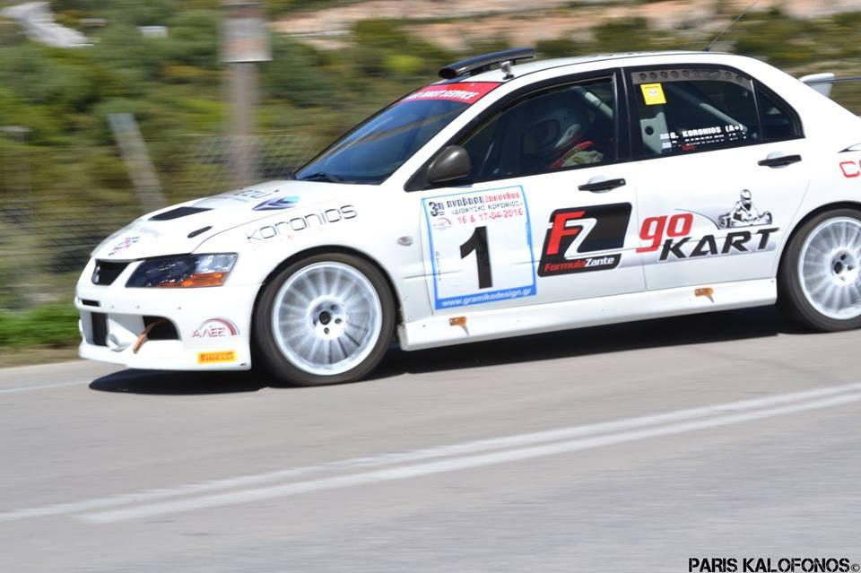 Mitsubishi Motorsport Tuning